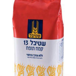 שטיבל 13% קמח תופח