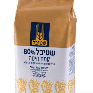 שטיבל 80% קמח חיטה